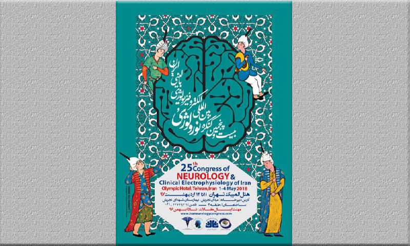 25th Congress of Neurology & Clinical Electrocardiography of Iran