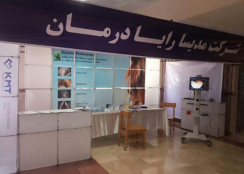 Twelfth Iranian Symposium of Veterinary Surgery, Anesthesia and Diagnostic Imaging