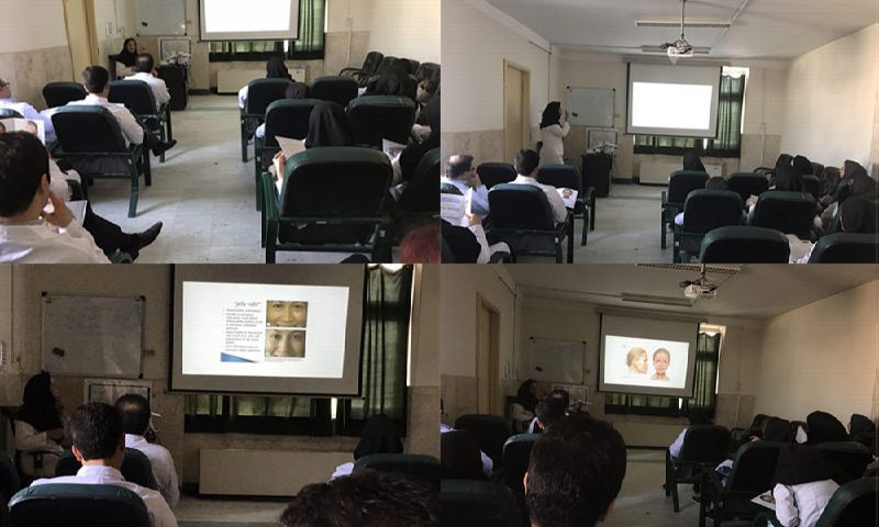 Iran medical university aesthetic workshop for dermatology residents  Xeomin in the treatment of Glabellar Frown Lines