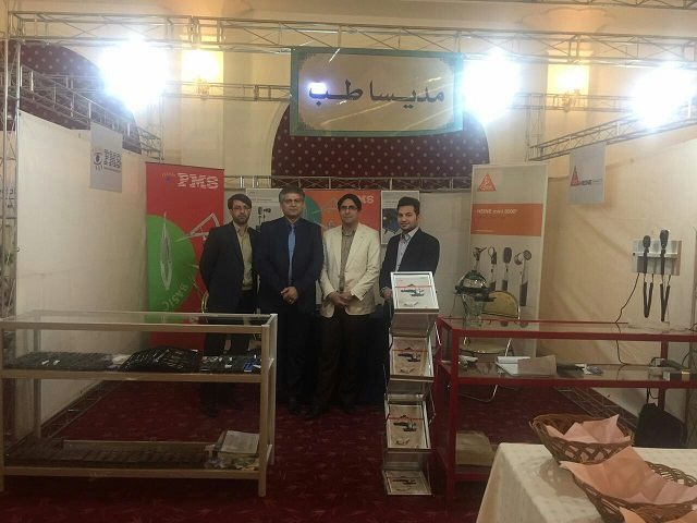 Ninth annual ophthalmology seminar of  Khatamolanbia Hospital Mashhad