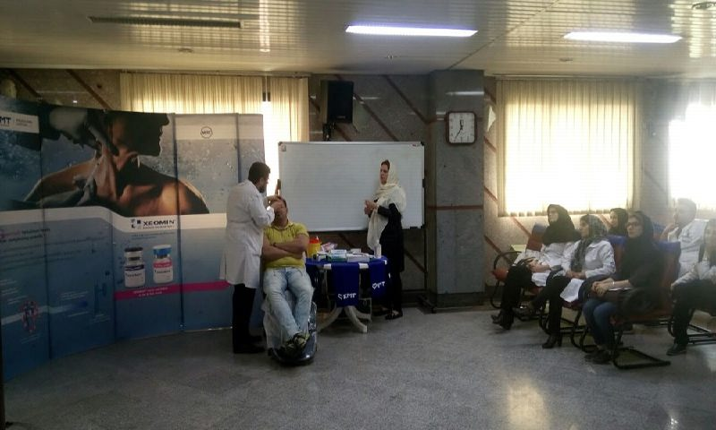 Botulinum Toxin Xeomin Injection Workshop in the Treatment of Upper Limb Spasticity and Cervical Dystonia