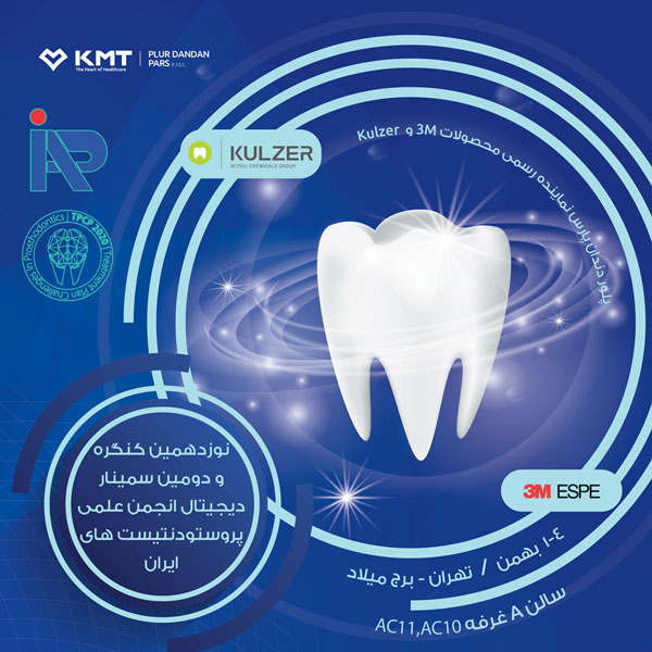 The 19th Congress of the Iranian Association of Prosthodontists