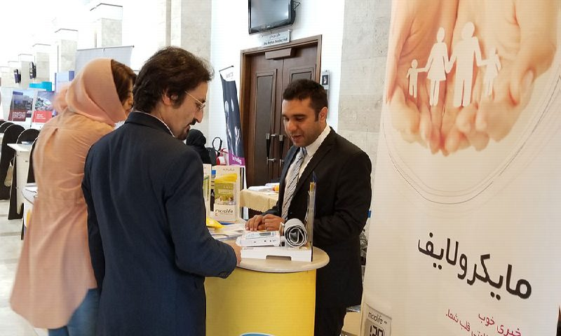 10th Middle East Cardiovascular Congress